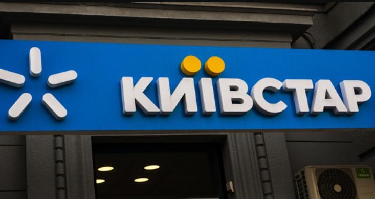 """Довгоочікувана функція від """"Київстар"""""""