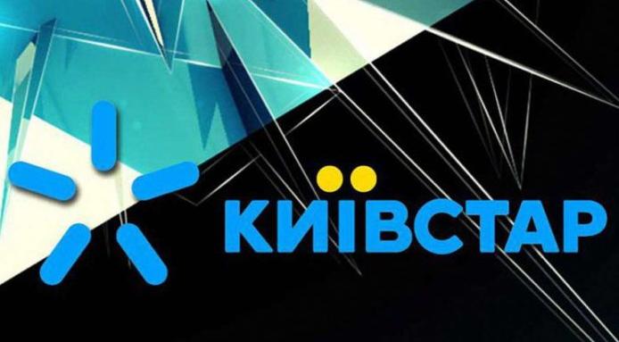 """""""Київстар"""" дарує знижку на популярний смартфон"""