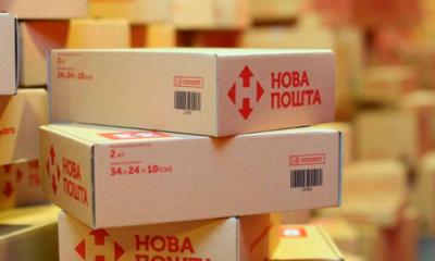 """""""Нова Пошта"""" попереджає про шахрайські атаки"""
