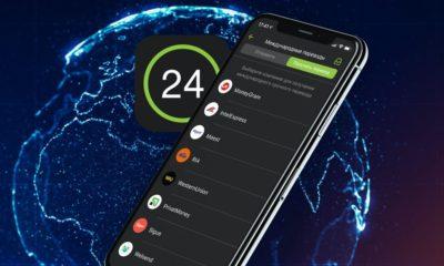 ПриватБанк розповів про деякі можливості Приват24
