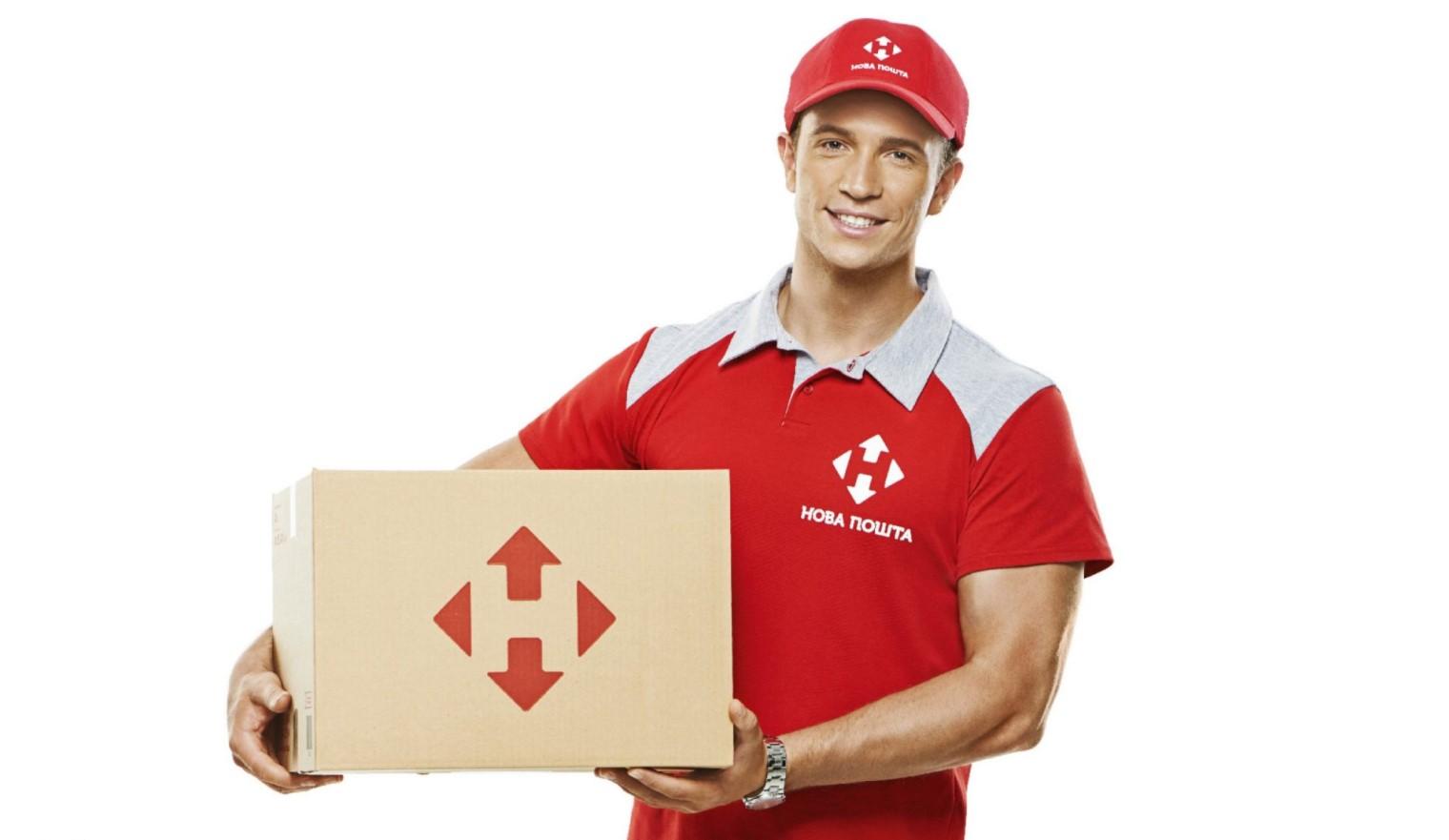 """Увага: """"Нова пошта"""" змінює тарифи"""