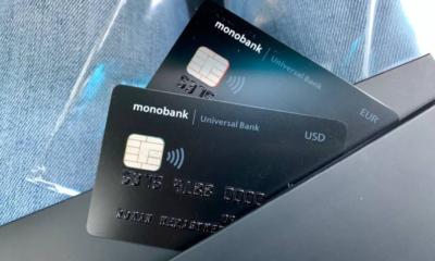 Клієнти Monobank не можуть скористатись своєю карткою
