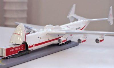 «Нова пошта» планує запустити власну авіаслужбу