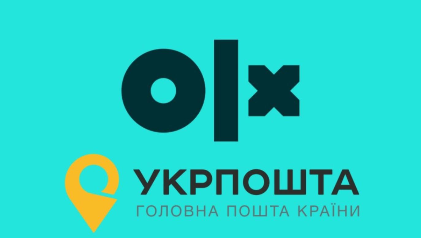 Укрпошта відновила безкоштовні доставки посилок з OLX, але є нюанси