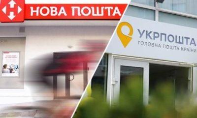 """""""Нова Пошта"""" і """"Укрпошта"""" може позбавити українців посилок з AliExpress і Amazon"""