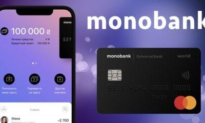 Monobank знову впровадив нову технологію, користувачі взахваті