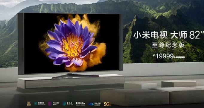 82 дюймовий телевізор Xiaomi формату 8K впав в ціні на 122000 гривень