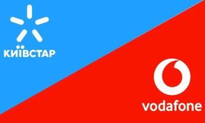 Lifecell обійшов Київстар і Vodafone дешевим тарифом з інтернетом
