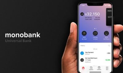 Monobank закриває популярний вид карт
