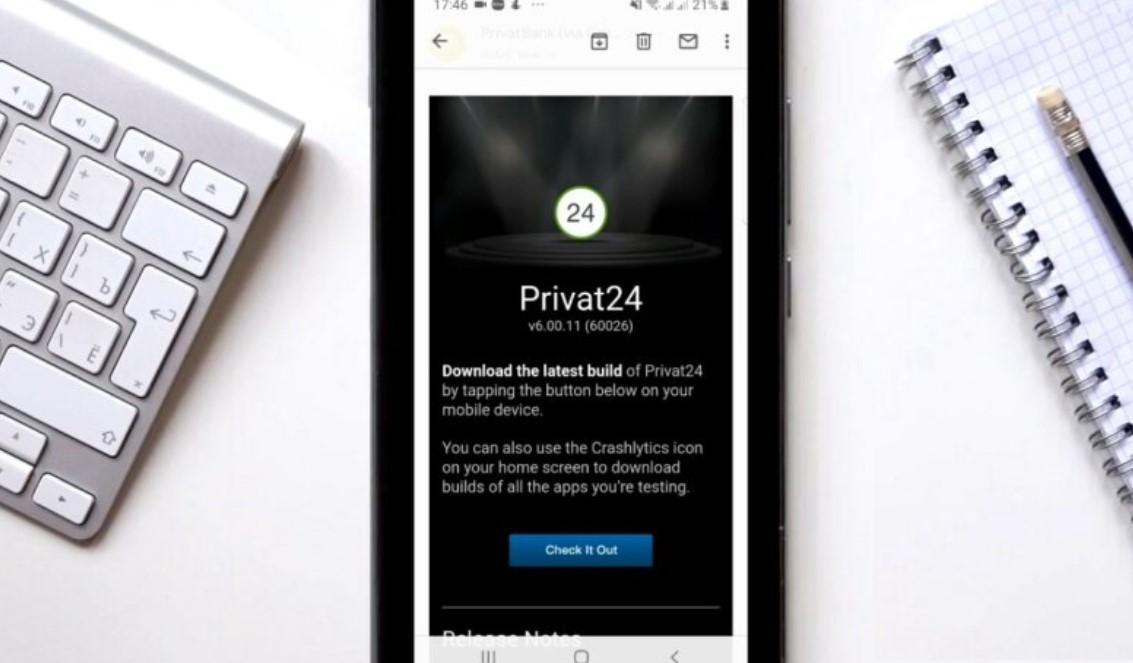 В Приватбанку з'явився новий вид шахрайства через Приват24