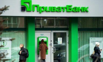 ПриватБанк пояснив блокування рахунків і верифікацію клієнта