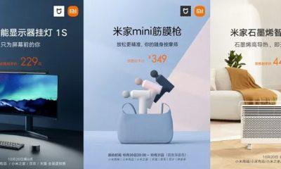 Xiaomi представила відразу три корисних новинки для будинку