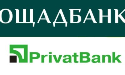 Як будуть працювати ПриватБанк, Ощадбанк і Нова пошта в Червоні зоні